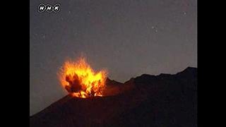 Hátborzongató felvétel Japán egyik legaktívabb vulkánjáról